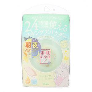 日本SANA素肌纪念日夜用 粉饼蜜粉伪素颜 护肤无需卸 限定 薄荷柠檬茶香+美白