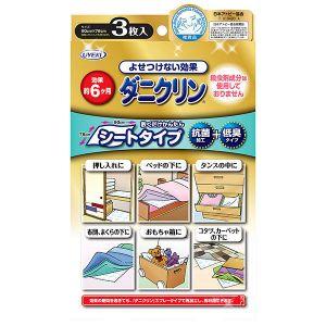 日本UYEKI植物防螨垫家用除螨贴 3枚入