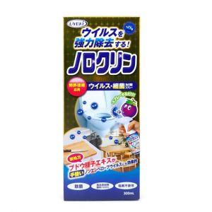 日本UYEKI除菌抗诺如病毒葡萄籽提取物安全清洁喷雾 300ml