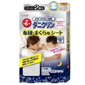 日本UYEKI专业孕婴可用不含杀虫剂除螨贴  两枚入