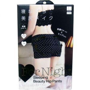 日本COGIT骨盆支撑柔软美臀晚安裤 两款选