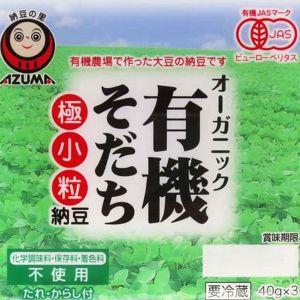 AZUMA ORGANIC GOKU KOYSUBU NATTO