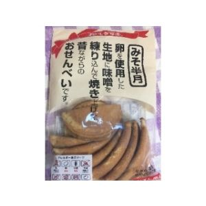 HYAKKEI MISO HANGETSU 9PC