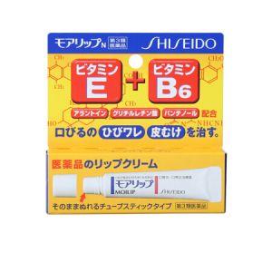 日本SHISEIDO资生堂MOILIP防口角炎修护防干裂润唇膏 8g