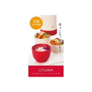 LUNCH CHIME THERMAL LUNCH BOX H-134