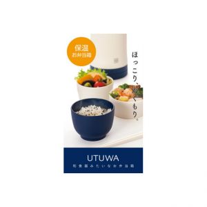 LUNCH CHIME THERMAL LUNCH BOX H-133