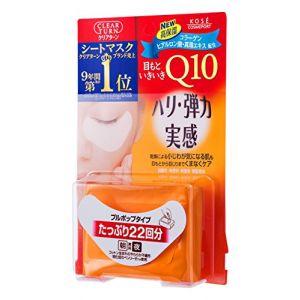 日本KOSE高丝 Q10集中保湿眼膜 22枚入