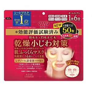 日本KOSE高丝 CLEAR TURN 6合1深层保湿面膜 50片入