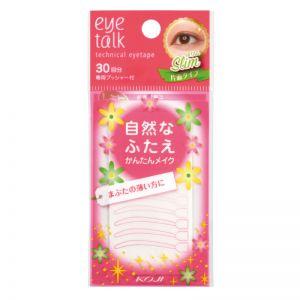 日本购新版KOJI寇吉透明隐形双眼皮贴胶布30对每袋 窄版