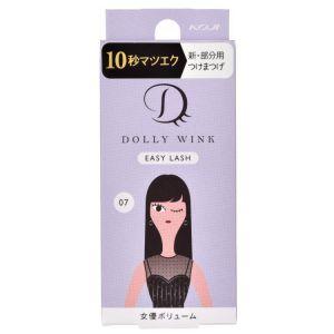 日本KOJI蔻吉dolly wink日系假睫毛女自然素颜仿真浓密 7耀目舞台