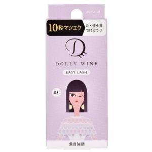 日本KOJI蔻吉dolly wink日系假睫毛女自然素颜仿真浓密 8黑眸特写