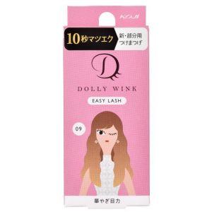 日本KOJI蔻吉dolly wink日系假睫毛女自然素颜仿真浓密 9华丽眼眸