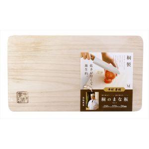 日本KOUMEI中村孝明木砧板370×210×20mm L-37