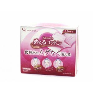 日本COTTON LABO 五层可撕型化妆棉 70枚入