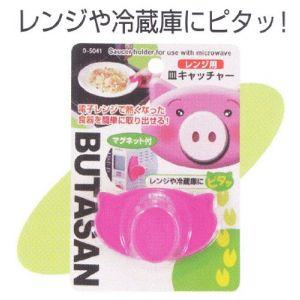 日本SANADA 小猪防烫护手取碗夹磁铁防烫护手器 粉色