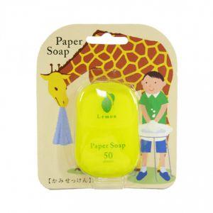 日本CHARLEY 便携洗手纸香皂 #柠檬 50枚入