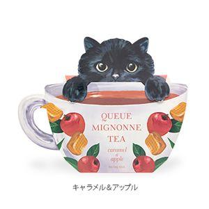 日本CHARLEY 可爱小猫茶包 焦糖苹果味 4包