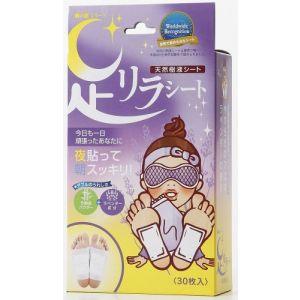 日本ASHIRIRA树之惠 天然树液除湿气助眠足贴树液薰衣草成份 30片入