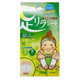日本ASHIRIRA树之惠 天然树液艾草排毒足贴 30片 排毒去湿气 助眠舒缓中药成分