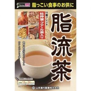 日本山本汉方制药 脂流茶 10g*24包入 不知不觉脂肪流走