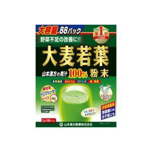 日本YAMAMOTO山本汉方制药 大麦若叶粉末 量贩装88包入264g Gluten Free