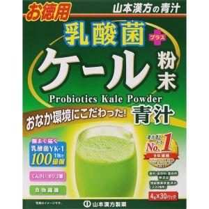 YAMAMOTO KALE GRASS PWDR & PROBIOTICS VS
