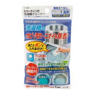 日本SANADA内筒洗衣机绿茶提取酵素清洗除垢剂 100g 一次用