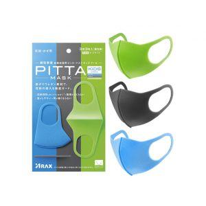 ARAX PITTA MASK Anti-Dust Face Mask for Kids 3pcs