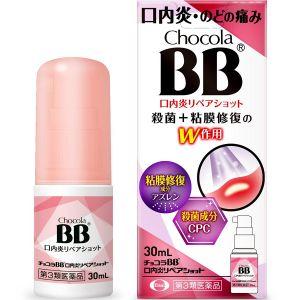 日本chocola BB 嗓子喉咙口腔喷雾口内炎喷剂30ml修复粘膜
