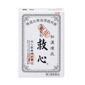 日本和汉制药 救心丸 30粒