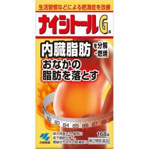 日本小林制药脂肪落分解身体及内脏脂肪油脂丸 168粒
