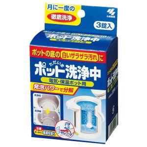 日本KOBAYASHI小林制药 水壶清洁剂除垢剂 3片 电热水瓶保温杯去水渍除水垢 K-42