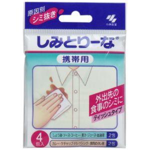 日本KOBAYASHI小林制药 便携衣服去污去渍湿巾神奇应急去油污酱渍湿纸巾 4 包入