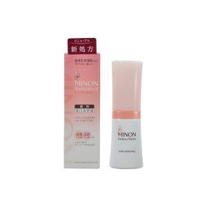 日本DAIICHI-SANKYO第一三共 MINON氨基酸保湿补水面部美白淡化痘印精华液 30g