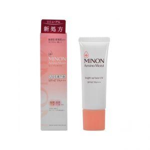 日本蜜浓MINON氨基酸保湿防晒隔离乳霜25g SPF47敏感肌孕妇