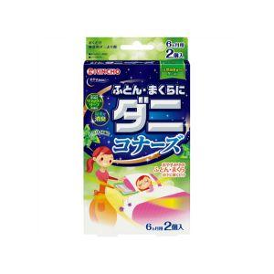 日本KINCHO金鸟 寝具用除螨包 2个装