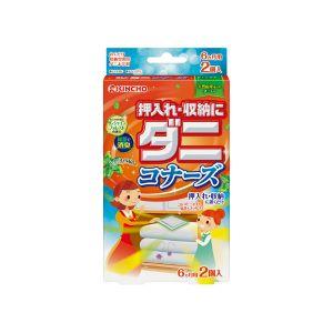 日本KINCHO金鸟 被褥收纳柜除螨包 2个装