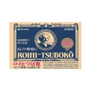 日本NICHIBAN米琪邦 ROIHI TSUBOKO腰肩痛关节肌肉疼痛温感止痛贴 2.8cm直径 156片装