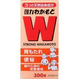300粒/瓶日本WAKAMOTO若素健胃整肠乳酸菌酵素丸拯救便秘消化不良