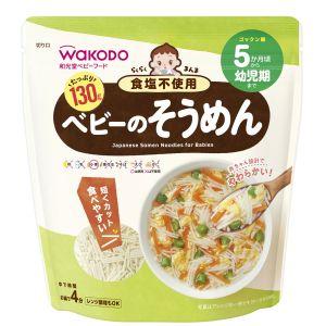 日本WAKODO和光堂 5个月以上宝宝辅食素面 130G