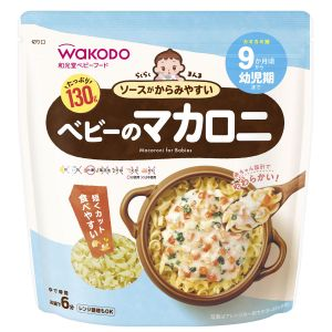 日本WAKODO和光堂 9个月以上宝宝辅食通心粉 130G
