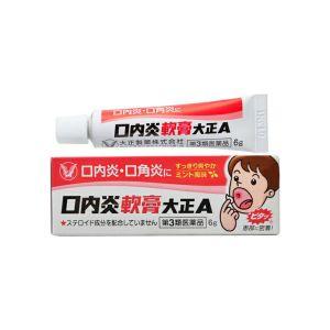 日本大正口内炎软膏 白色温和版 口腔口角速效 儿童可用6g