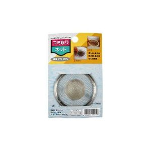 Stainless sink strainer 70mm N-32