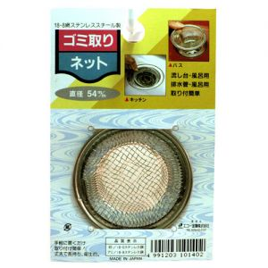 Stainless sink strainer 54mm N-31