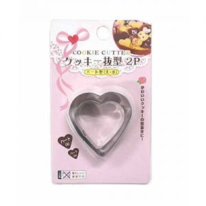 Cookie mold 2pcs Heart Type (L & S)