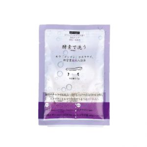 HONYARADOH 酵素泡澡剂 淡紫色薰衣草香