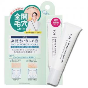 日本ISHIZAWA LAB石泽研究所 SQS 高浸透量渗透毛孔紧致美容液 15ml