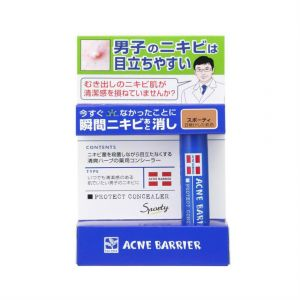 ISHIZAWA ACNEBARRIER CONCEALER SPORTY