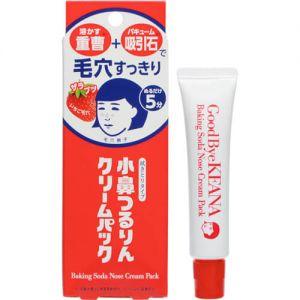 日本SHIZAWA LAB石泽研究所 毛穴抚子 重曹小鼻小苏打祛去黑头清洁鼻膜 15g